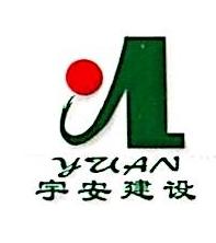 龙口宇安建设有限公司 最新采购和商业信息