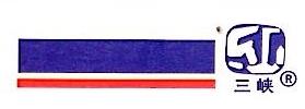 成都渝三峡油漆有限公司 最新采购和商业信息