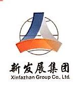 广西路建工程集团有限公司 最新采购和商业信息