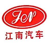 常州江南车辆厂 最新采购和商业信息