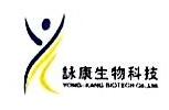 赫康贸易(上海)有限公司 最新采购和商业信息