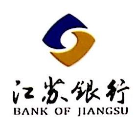 江苏银行股份有限公司如东文峰支行 最新采购和商业信息