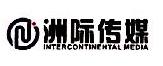 沈阳市洲际广告有限责任公司 最新采购和商业信息