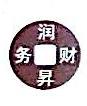 重庆润昇财务咨询有限公司 最新采购和商业信息