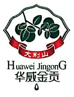 广东华威原农实业有限公司 最新采购和商业信息