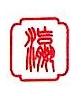 瀛胜力源(天津)科技发展有限公司 最新采购和商业信息