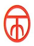 深圳市天昀衬布制造有限公司 最新采购和商业信息