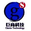 福建巨商网络科技有限公司 最新采购和商业信息