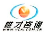 深圳市惟才企业管理咨询有限公司 最新采购和商业信息