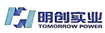 本溪明创实业股份有限公司 最新采购和商业信息