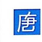 成都大唐密封件有限公司 最新采购和商业信息