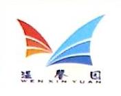 南宁温馨园物业服务有限公司 最新采购和商业信息