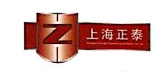 上海正泰焊接设备有限公司 最新采购和商业信息