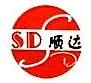 武城县顺达空调设备有限公司 最新采购和商业信息