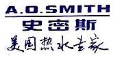 沈阳依天源科贸有限公司 最新采购和商业信息