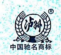 鞍山市富强商贸有限公司 最新采购和商业信息