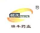 江西核工业瑞丰生物药业有限公司 最新采购和商业信息
