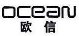 杭州欧信包装科技有限公司 最新采购和商业信息