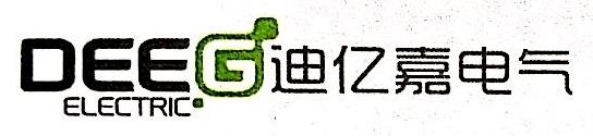 苏州迪亿嘉电子科技有限公司 最新采购和商业信息