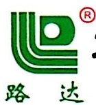 龙岩市路达超细脱硫剂有限公司 最新采购和商业信息