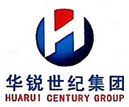 沈阳华锐世纪投资发展有限公司 最新采购和商业信息