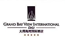 大理海湾国际酒店有限公司 最新采购和商业信息