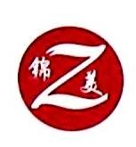 绍兴市锦之美纺织品有限公司 最新采购和商业信息