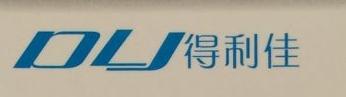 厦门市得利佳工贸有限公司 最新采购和商业信息