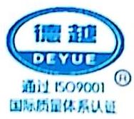 淄博双德搪瓷设备有限公司 最新采购和商业信息