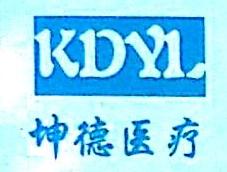 保定坤德医疗器械销售有限公司 最新采购和商业信息