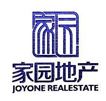 泌阳县家园房地产开发有限公司 最新采购和商业信息
