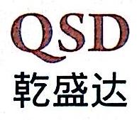 深圳乾盛达影业管理有限公司 最新采购和商业信息
