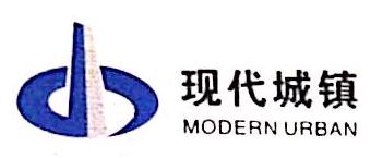 新疆现代城镇建筑设计研究院有限责任公司 最新采购和商业信息