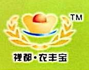广东农丰宝肥业集团有限公司 最新采购和商业信息
