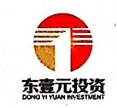苏州永诚信商贸有限公司 最新采购和商业信息