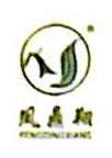 北京青云凤翔茶叶有限公司长春分公司 最新采购和商业信息