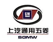 合浦国星进口汽车修配厂 最新采购和商业信息