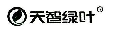 山东天智绿业生物科技有限公司 最新采购和商业信息