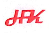 广西浩凯投资有限公司 最新采购和商业信息