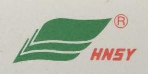海南三叶制药厂有限公司 最新采购和商业信息