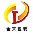 江阴市金来铝塑包装有限公司 最新采购和商业信息