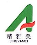 深圳市精雅美印刷包装制品有限公司 最新采购和商业信息