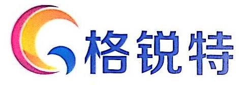 深圳市格锐特光电有限公司 最新采购和商业信息