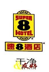 广州市中东酒店管理有限公司 最新采购和商业信息