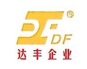 福建省南安市达丰石业有限公司 最新采购和商业信息