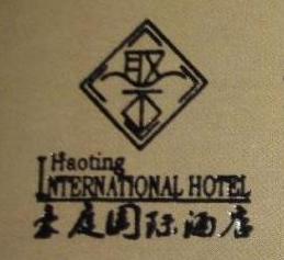 北京聚佳豪庭酒店管理有限公司 最新采购和商业信息