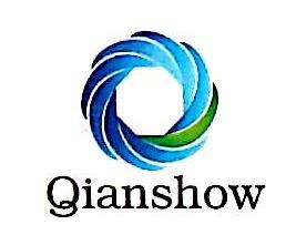 上海潜秀实业有限公司 最新采购和商业信息
