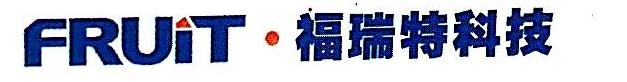 宝鸡福瑞特科技有限公司 最新采购和商业信息