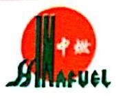 惠州市中燃石油有限公司 最新采购和商业信息