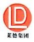陕西莱德集团华盛炭质还原剂有限公司 最新采购和商业信息